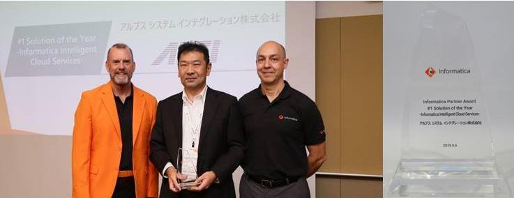 award2019Sep.JPG