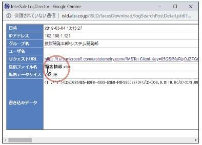 blog_isld5.jpg
